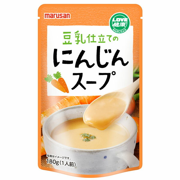 にんじんスープ(180g)【マルサン】