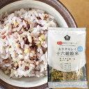 【7月新商品】カラダキレイ国産十六雑穀米(20g×10パック)【ムソー】