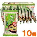 シールド乳酸菌入り 野菜のみそ汁(11.5g×10食)【チョーコー】