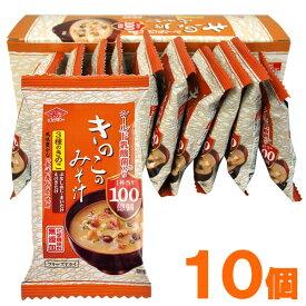 シールド乳酸菌入り きのこのみそ汁(11.6g×10食)【チョーコー】