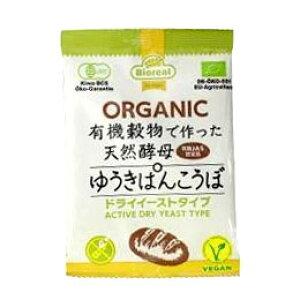 有機穀物で作った天然酵母(9g)【陰陽洞】