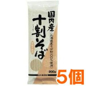 国内産・十割そば(200g)【5個セット】【ムソー】
