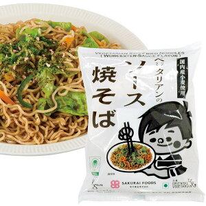 ベジタリアンのソース焼そば(118g)【桜井食品】