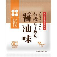 有機育ち・有機らーめん(醤油味)(111g)【桜井食品】