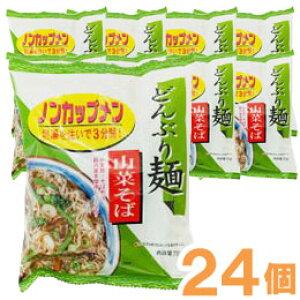 【まとめ買い】どんぶり麺・山菜そば(78g×24個)【トーエー】【リニューアル予定】