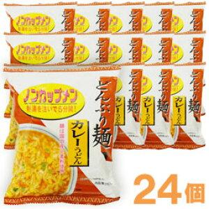 【まとめ買い】どんぶり麺・カレーうどん(86.8g×24個)【トーエー】