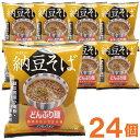 【まとめ買い】どんぶり麺・納豆そば(81.5g×24個)【トーエー】