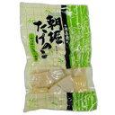 朝堀たけのこ・水煮ブロック(200g)【角田商店】