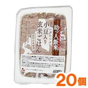 【まとめ買い】助っ人飯米・小豆入り玄米ごはん(160g×20個)【ムソー】