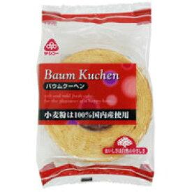 バウムクーヘン(1個)【サンコー】