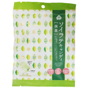ソイラテキャンディ 抹茶(60g)【サンコー】