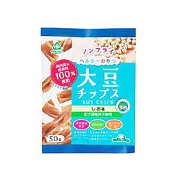 大豆チップス しお味(50g)【サンコー】