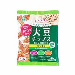 大豆チップス のり塩味(50g)【サンコー】