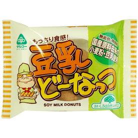 豆乳どーなっつ(72g)【サンコー】