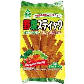 野菜スティック(120g)【サンコー】