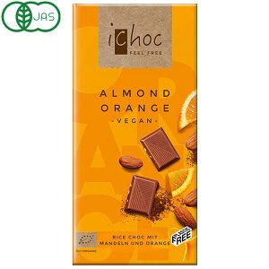 【冬季限定】iChoc オーガニックライスミルクチョコレート・アーモンド&オレンジ(80g)【むそう】