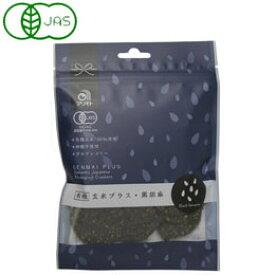 有機玄米プラス・黒胡麻(40g)【アリモト】
