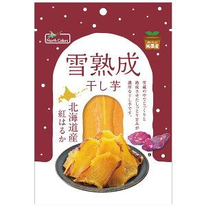 【11月新商品】北海道産・雪熟成干し芋(100g)【ノースカラーズ】