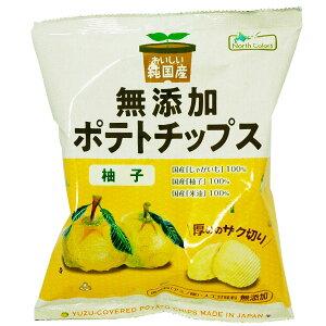 純国産ポテトチップス・柚子(53g)【ノースカラーズ】