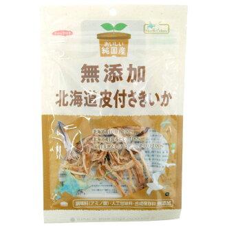 純粹的北海道皮膚與海角魷魚 (63 g)