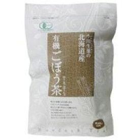 有機ごぼう茶(1.5g×30)【小川生薬】