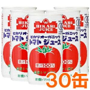 【まとめ買い】オーガニックトマトジュース(有塩)(190g×30本)【ヒカリ】□