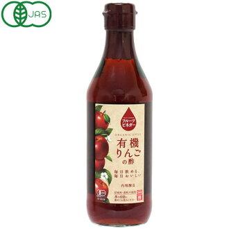 과실초순사과식초(360 ml)
