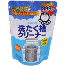 洗たく槽クリーナー(500g)【シャボン玉】