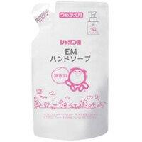EMハンドソープ詰替用(250ml)【シャボン玉】