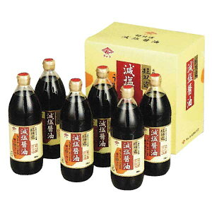 超特選減塩醤油ギフトGN43【チョーコー】