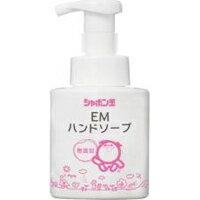 EMハンドソープ(300ml)【シャボン玉】