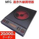 Ms64621 20000cp zzz