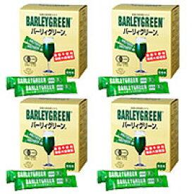 【サンプルプレゼント】【送料無料】有機大麦若葉エキス バーリィグリーン(3g×60スティック)【4箱セット】【日本薬品開発】【いつでもポイント10倍】