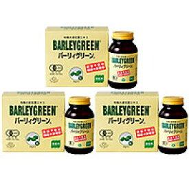【サンプルプレゼント】【送料無料】有機大麦若葉エキス バーリィグリーン 粒タイプ(90g×2)【3箱セット】【日本薬品開発】【いつでもポイント10倍】