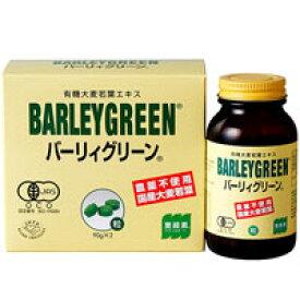 【サンプルプレゼント】【送料無料】有機大麦若葉エキス バーリィグリーン 粒タイプ(90g×2)【日本薬品開発】【いつでもポイント10倍】