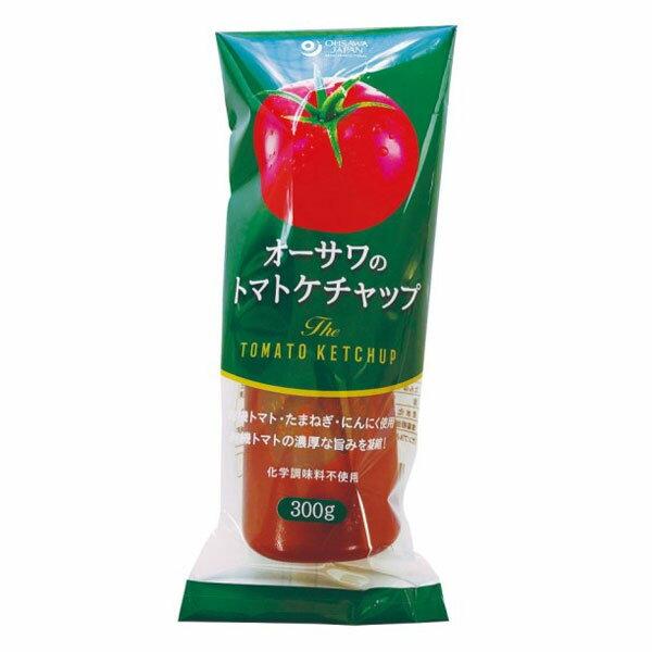 オーサワのトマトケチャップ・チューブ入り(300g)【オーサワジャパン】