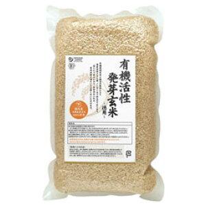 有機活性発芽玄米・徳用(2kg)【オーサワジャパン】