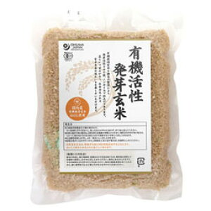 有機活性発芽玄米(500g)【オーサワジャパン】
