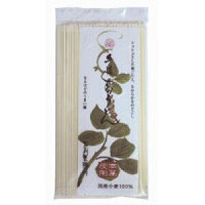 手延吉野葛うどん(200g)【坂利製麺】