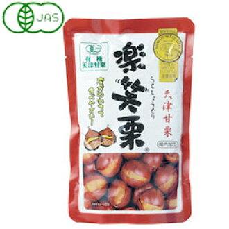 Organic fun lol chestnut (rakushouguri) (170 g)