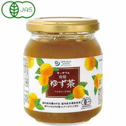 【数量限定】オーサワの有機ゆず茶(260g)【オーサワジャパン】