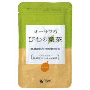 オーサワのびわの葉茶(60g(3g×20包))【オーサワジャパン】