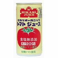 オーガニックトマトジュース(無塩)(190g)【ヒカリ】