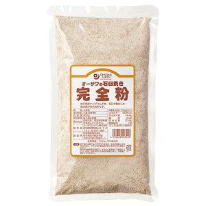 オーサワの石臼挽き完全粉(全粒粉)(500g)【オーサワジャパン】