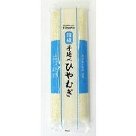 讃岐手延べひやむぎ(300g)【オーサワジャパン】