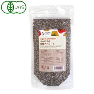 Ozawa organic Chia seeds (120 g)