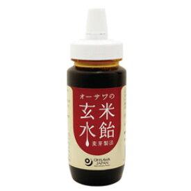 オーサワの玄米水飴(プラボトル)(250g)【オーサワジャパン】