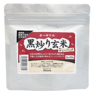 小泽黑色烤糙米 (茶袋) (60 g (3 g x 20 蓇葖果))