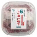 オーサワの有機しそ漬け梅干(700g)【オーサワジャパン】