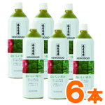 健康道場おいしい青汁(ペットボトル)(900g×6本)【サンスター】